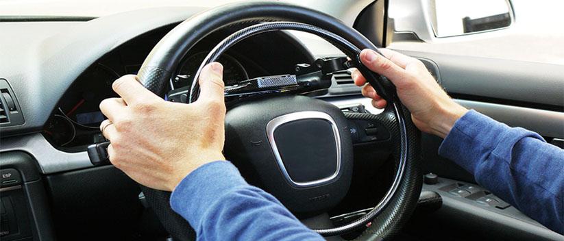 hand control technology